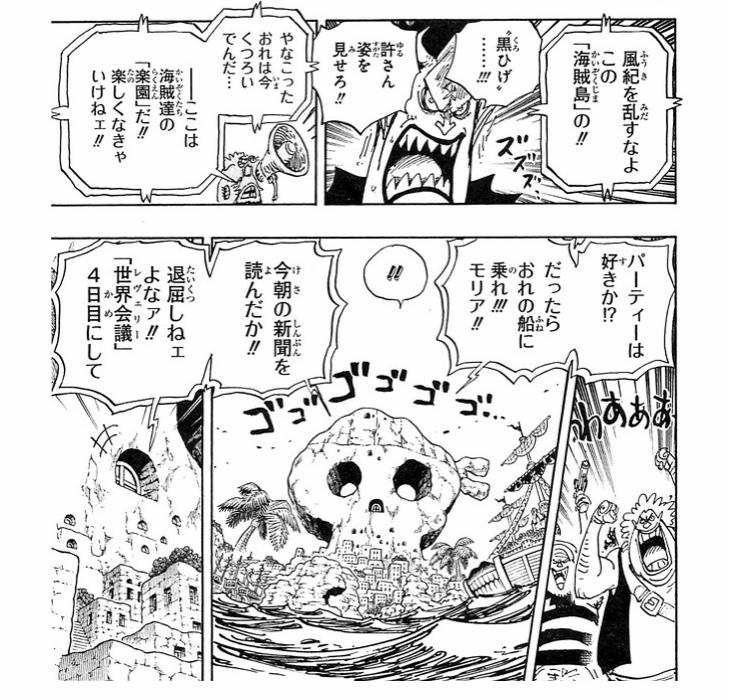 ひげ 青 キジ 黒